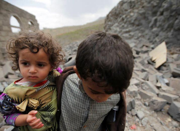 Urgence Yémen !!!