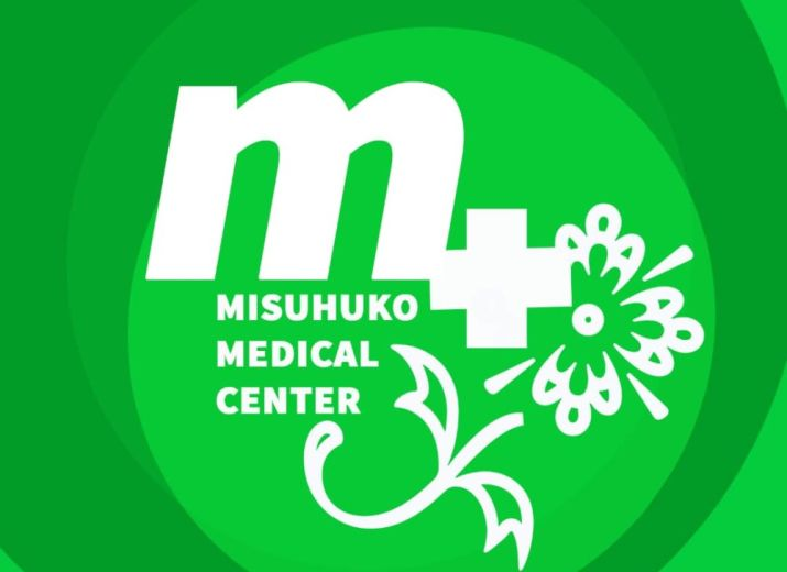 Misuhuko Medical Center