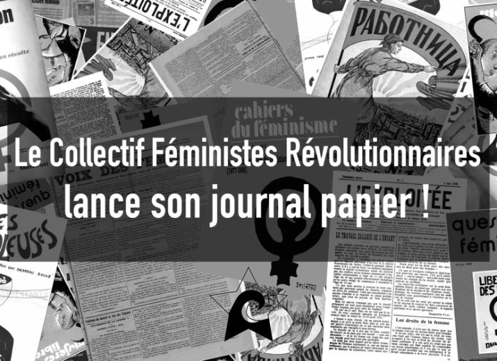 Un journal féministe et révolutionnaire pour le 8 mars !