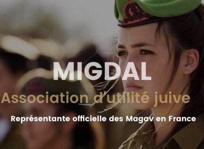 Représente officielle des gardes frontières d'Israël en France         LES MAGAV