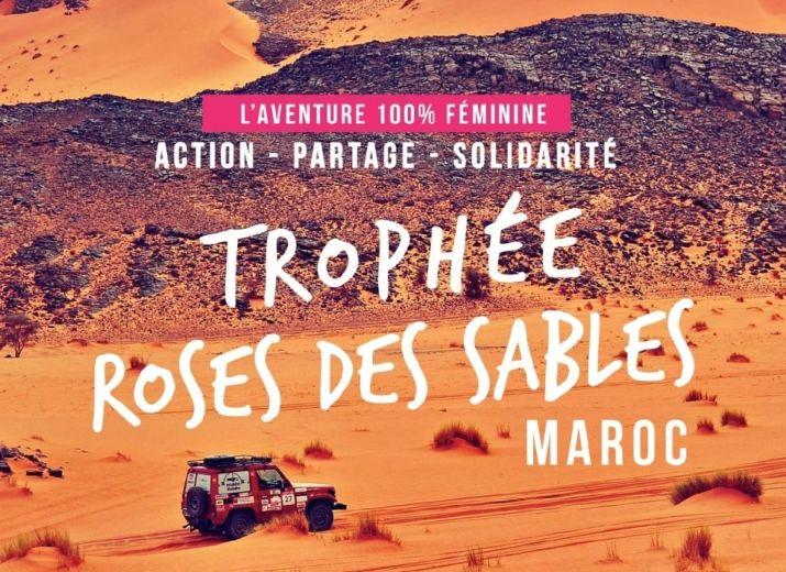 Trophée Roses des Sables - Born to be Alive!