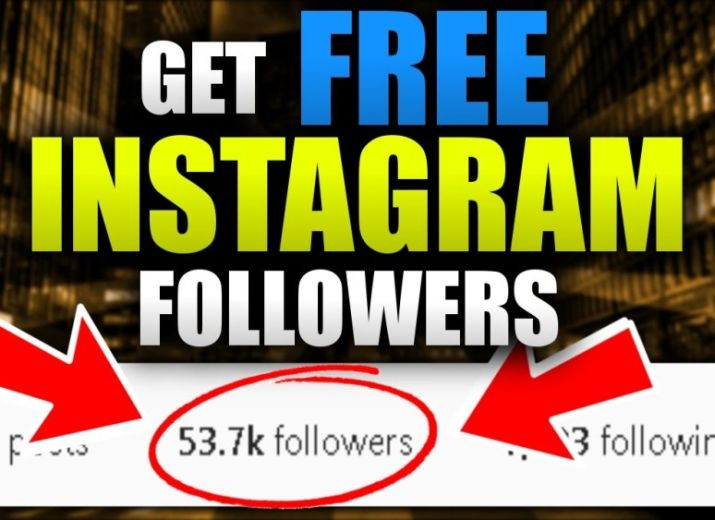 Money pot: Free IG Followers Generator 2019 - Unlimited