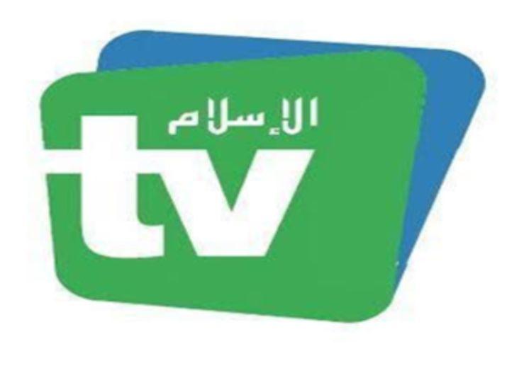 Islam TV Sénégal - Votre chaîne de télévision a besoin de vous