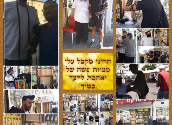 Le stand de TEFILINE et les info Chabad