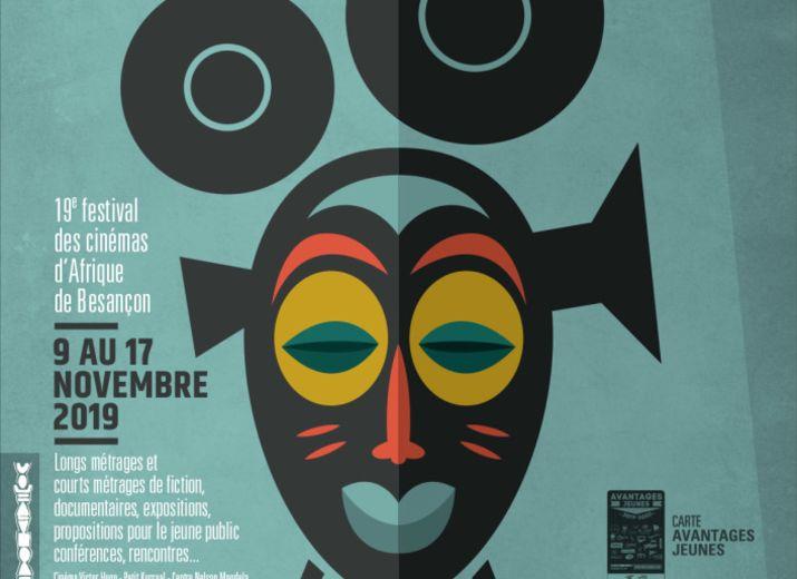 Soutien au Festival Lumières d'Afrique de Besançon