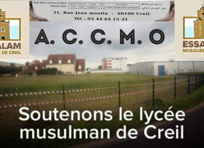 Lycée Musulman de Creil