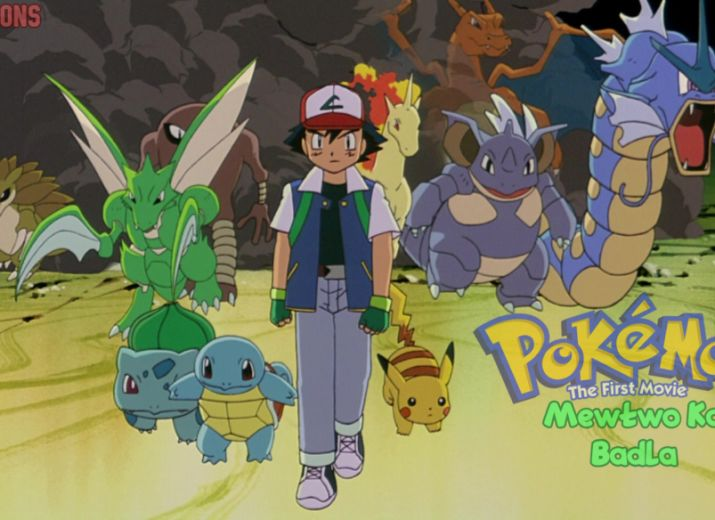 pokemon the first movie full movie