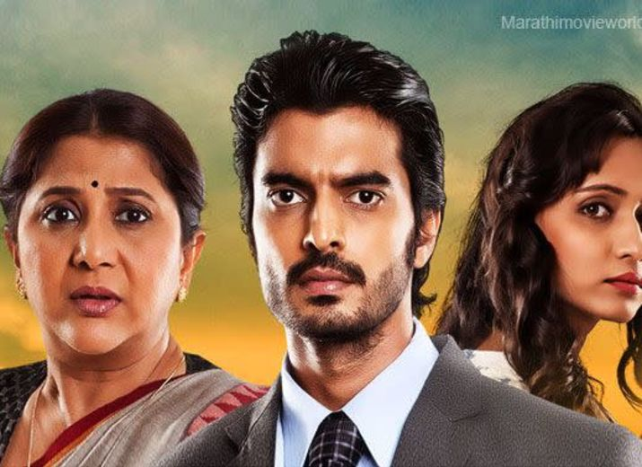 Deool band marathi movie free download in mp4 converter