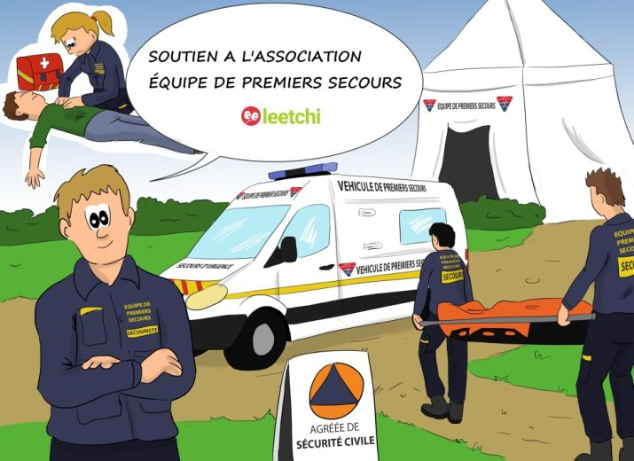 Soutien à l'association Équipe de Premiers Secours