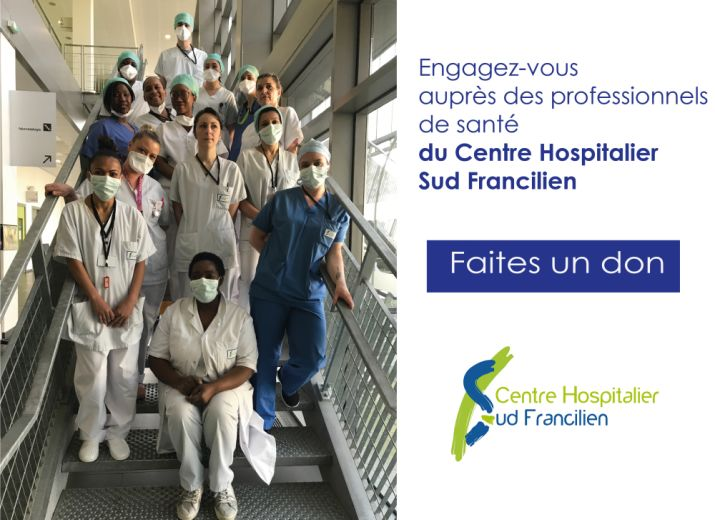 Cagnotte solidaire : soutenez l'hôpital Sud Francilien (Corbeil-Essonnes / Evry-Courcouronnes)