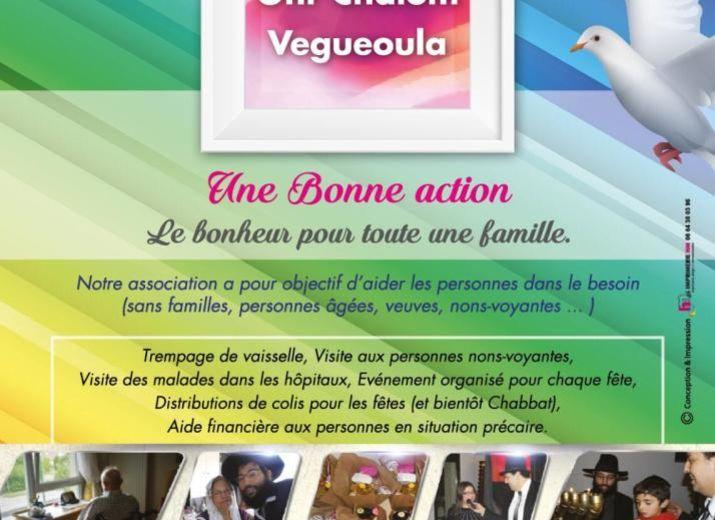 Solidarité de Ohr Chalom Vegueoula