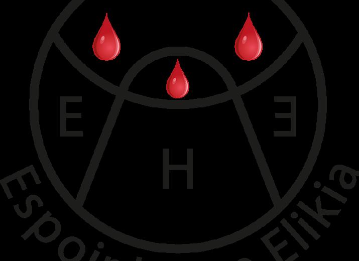 Vaincre la drépanocytose : Association Espoir Hope Elikia