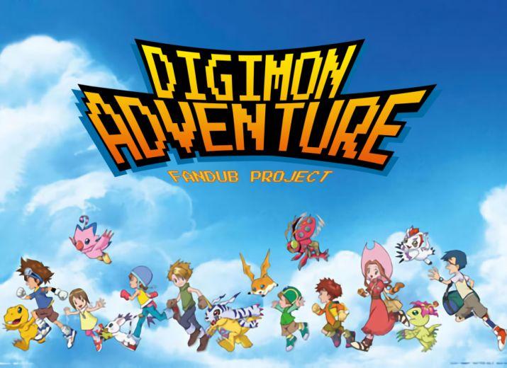 DigiAdventure - Fandub
