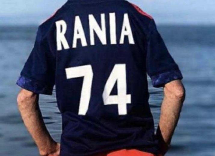 Rania (didek74)