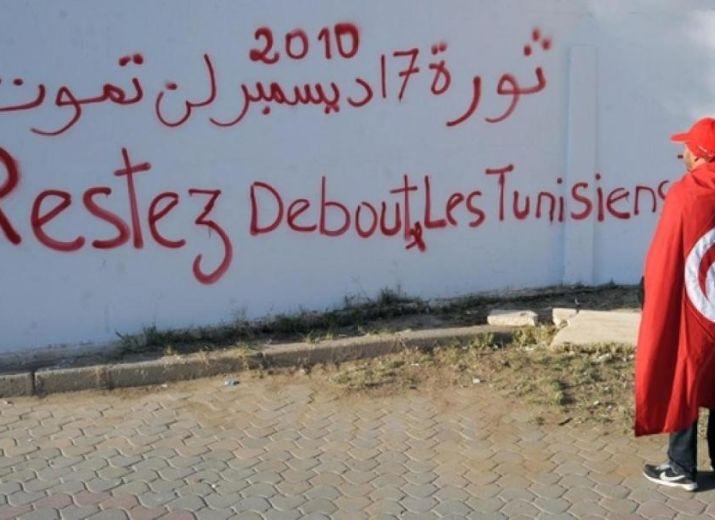 Solidarité avec les personnes queer/LGBT en Tunisie