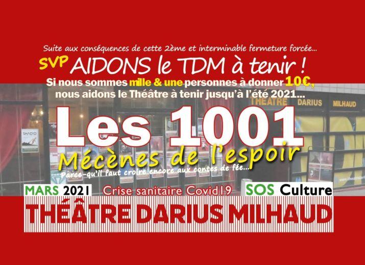 Les mille et un mécènes du Théâtre Darius Milhaud