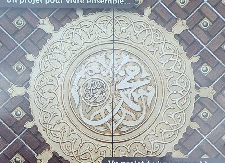 Collecte 2021 Projet nouvelle Mosquée Philippe Grenier