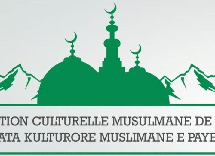 Association Culturelle Musulmane de Payerne (ACMP)
