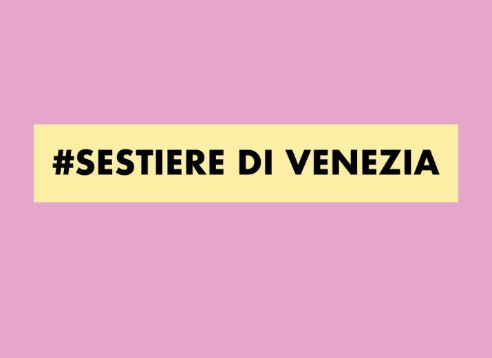 Sestiere di Venezia: people + art + washing lines in Venice