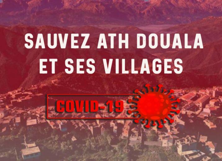 Sauvez Ath Douala et ses villages !