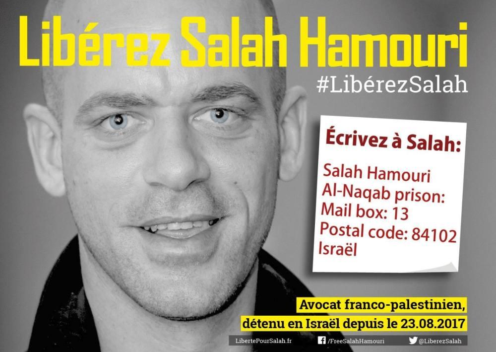 Image result for salah hamouri