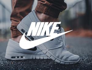 Carte cadeau - Nike