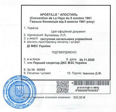 Apostille Ukrajina