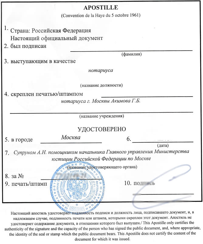 Apostila-z-ruska-vzor