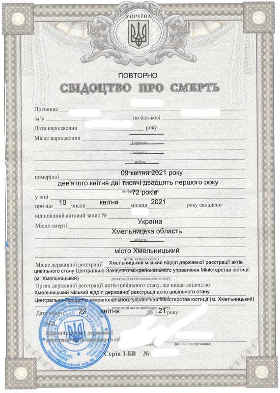 Úmrtní list z Ukrajiny
