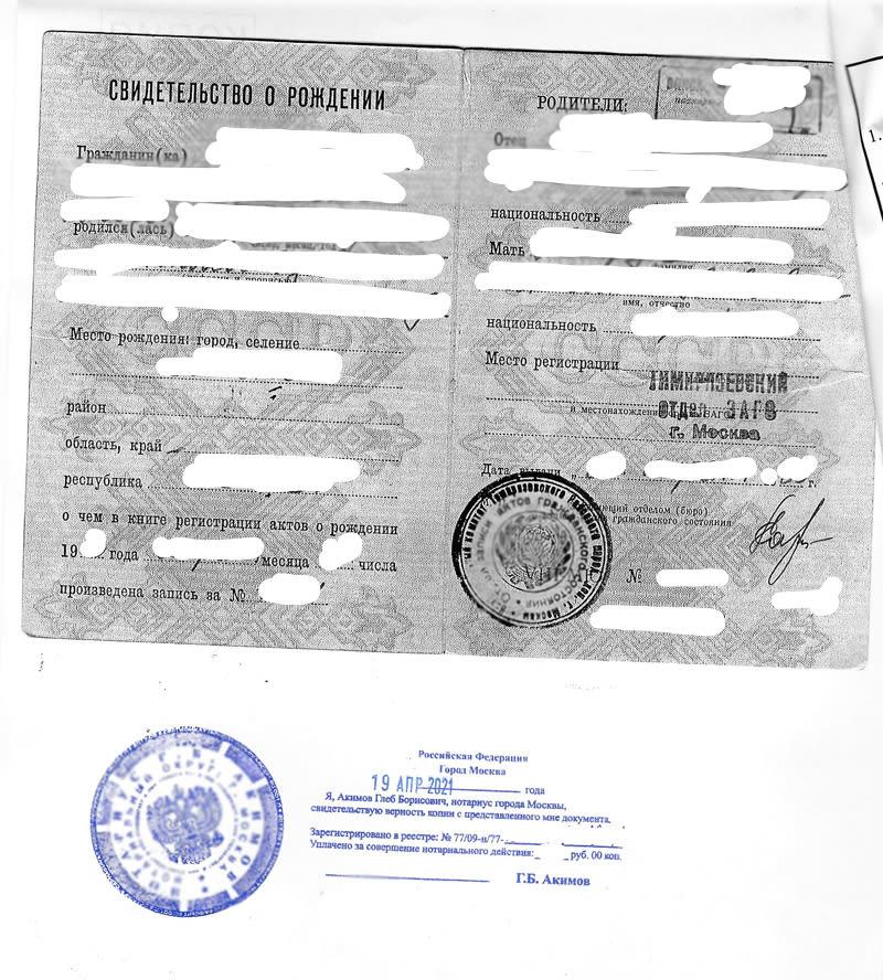 Apostila rusko rodny list2