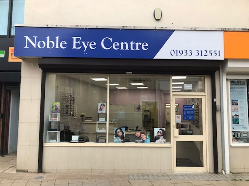 noble eye centre