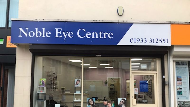 THCP opens in Noble Eye Centre  | THCP