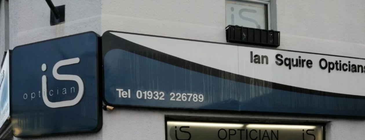 squire opticians shepperton exterior