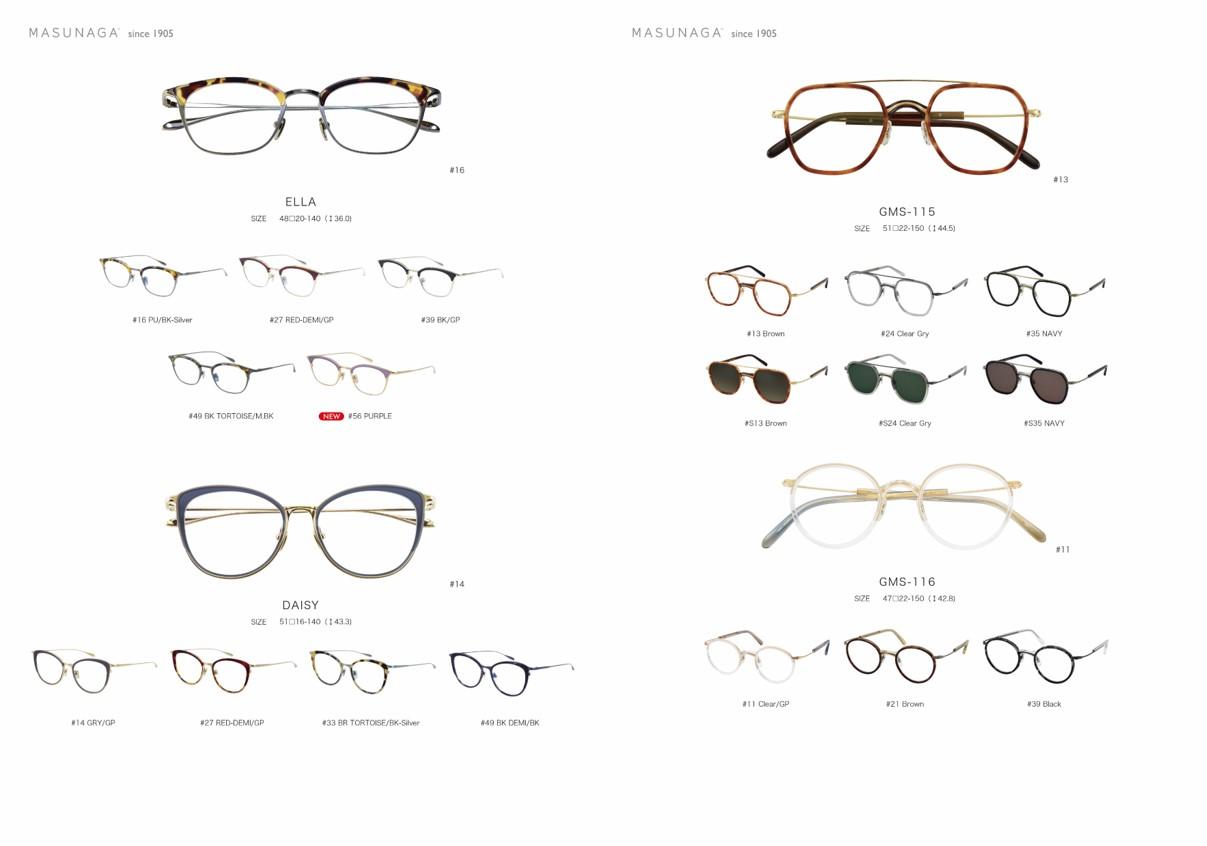 Masunaga SS19 frames