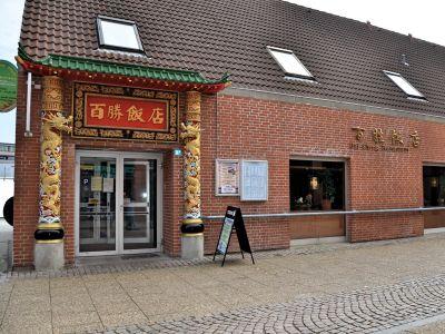 Bai Sheng Restaurant
