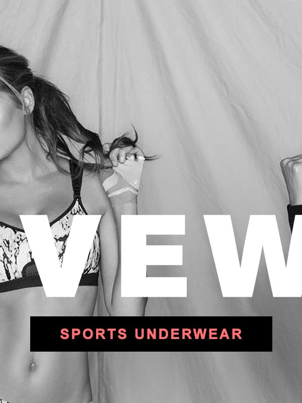 activewear underwear