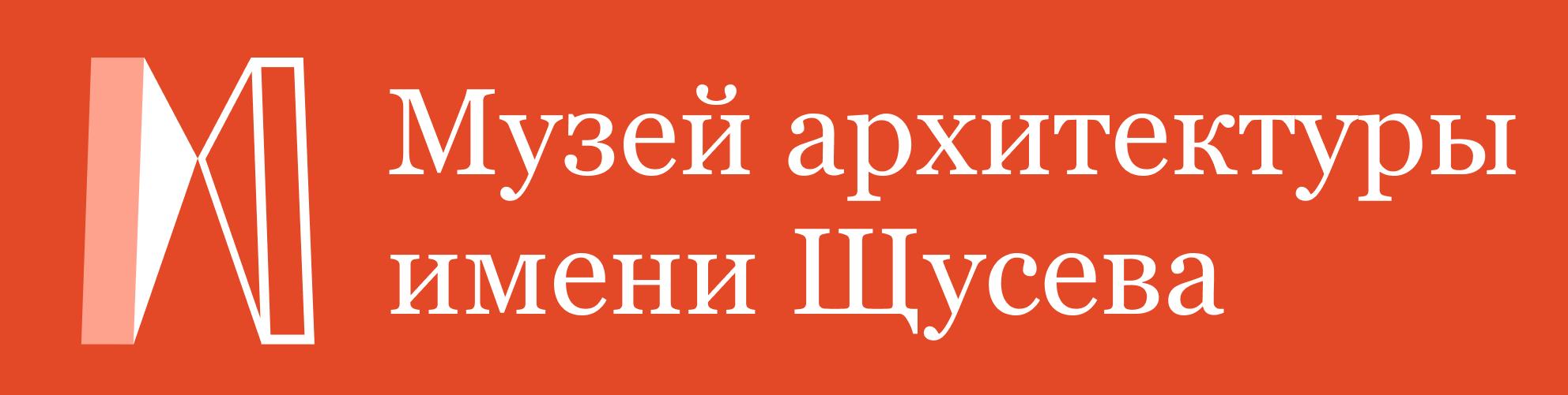 Логотип.
