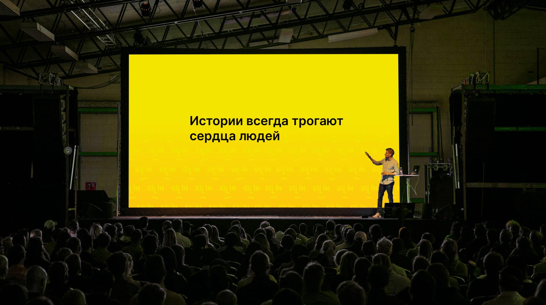 Пример слайда презентации.