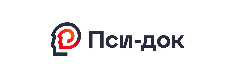 Логотип Пси-дока