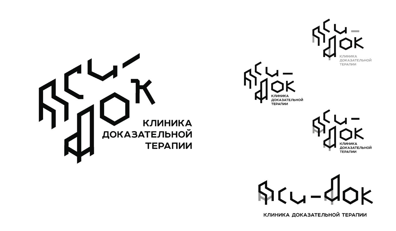 Второй эскиз логотипа Пси-дока