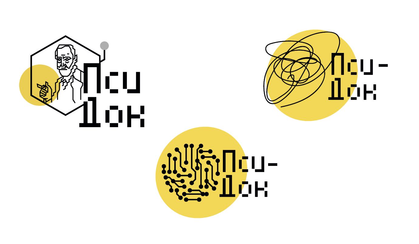 Четвёртый эскиз логотипа Пси-дока