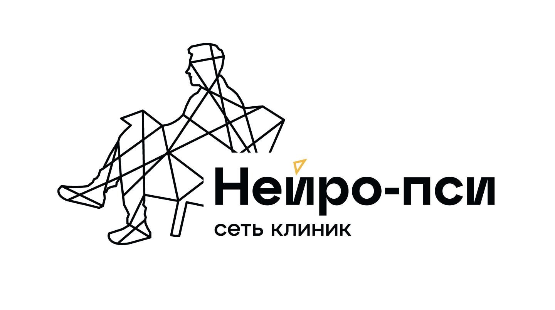 Логотип Нейро-пси