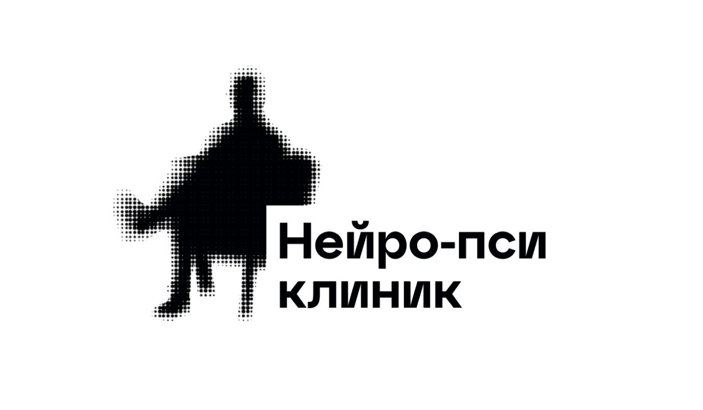 Третий эскиз логотипа Нейро-пси