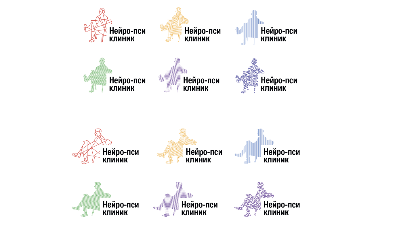Четвёртый эскиз логотипа Нейро-пси