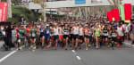 SOCAL Marathon - Half Marathon - 10K - 5K