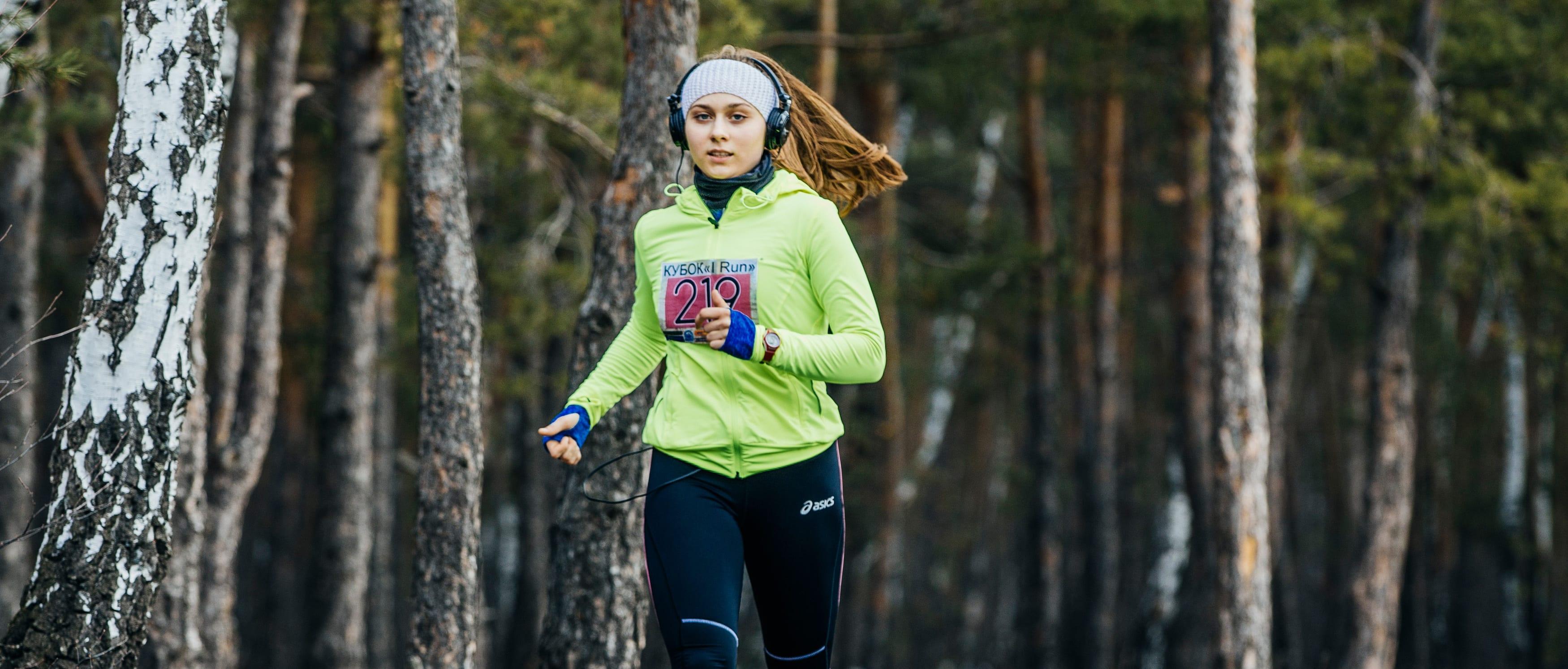 The Sherwood Pines Half Marathon & 10k
