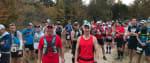 Dinosaur Valley Endurance Run
