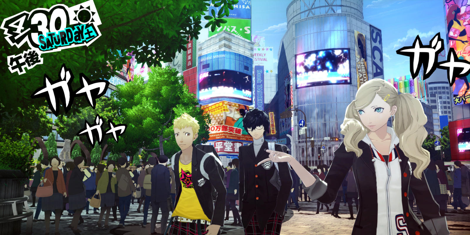 Three of the main characters, Ren, Ryuji, and Ann, pass through the Shibuya crossing on a sunny spring day.