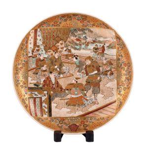 Satsuma Pottery Charger