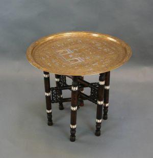 Eastern Egyptian Table